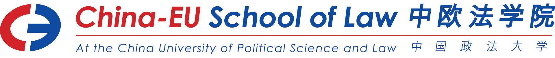 China-EU School of Law